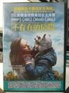 挖寶二手片-G08-053-正版DVD-電影【不存在的房間】-奧斯卡最佳影片提名(直購價)