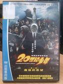挖寶二手片-N09-003-正版DVD*日片【20世紀少年第二章-最後的希望】-常盤貴子