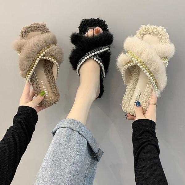 毛毛鞋 毛毛拖鞋女外穿ins超火2020年新款時尚兔毛涼拖鞋外出一字拖【全館免運】