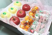 ♥((德記水果禮盒))♥日本蜜蘋果金桔柿餅台灣新世紀梨綜合禮盒