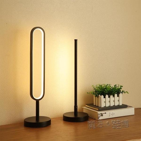 北歐LED后現代臥室臺燈極簡客廳書房落地燈創意個性護眼立式燈具 ATF 夏季新品