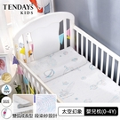 嬰兒枕-TENDAYs 太空幻象護脊記憶...