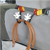 日本進口~迪士尼《米奇手套》可愛造型掛勾~一組2入 汽車.手推車.腳踏車皆可使用