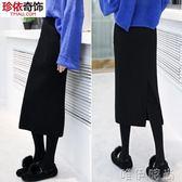 半身裙 時尚針織毛線裙子女中長款半身裙秋冬季韓版包臀一步長裙 唯伊時尚