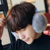 耳罩耳套保暖女士耳包男士耳暖耳朵套護耳罩耳捂女性毛絨冬季可愛