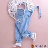 寶寶牛仔背帶褲女童薄款開檔可愛小童洋氣嬰兒軟牛仔褲子【淘夢屋】