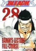 二手書博民逛書店 《BLEACH 死神(28)》 R2Y ISBN:9861199411