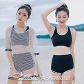 新款性感大碼保守顯瘦遮肚超仙罩衫比基尼溫泉三件套游泳衣女 阿卡娜