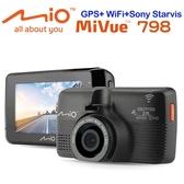 [富廉網]【Mio】MiVue 798 2K 1600P 極致銳利 WIFI GPS 行車記錄器(送16G記憶卡)