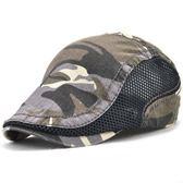 新款迷彩貝雷帽女 春夏季韓版帽子男女鴨舌帽前進帽潮太陽帽遮陽帽