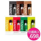 FEAZAC舒科胺基酸彩色修護染/修護素 150ml 染髮 護髮染 (任兩件/組) ◆86小舖 ◆