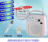[ 中將3C ]   BSD 20W鋰電池手提無線擴音機 BU-8000N