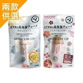 近江 高保濕超潤唇膏 4g 豆乳香/蜂蜜香 護唇膏【BG Shop】2款可選
