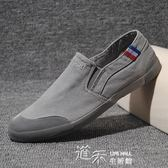 懶人鞋男鞋一腳蹬低幫男士透氣百搭休閒鞋潮流青年布鞋子男 道禾生活館
