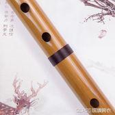 初學笛子苦竹一節竹笛兒童成人橫笛學生入門樂器素笛igo    琉璃美衣