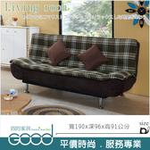 《固的家具GOOD》62-6-AJ 晨曦沙發床【雙北市含搬運組裝】