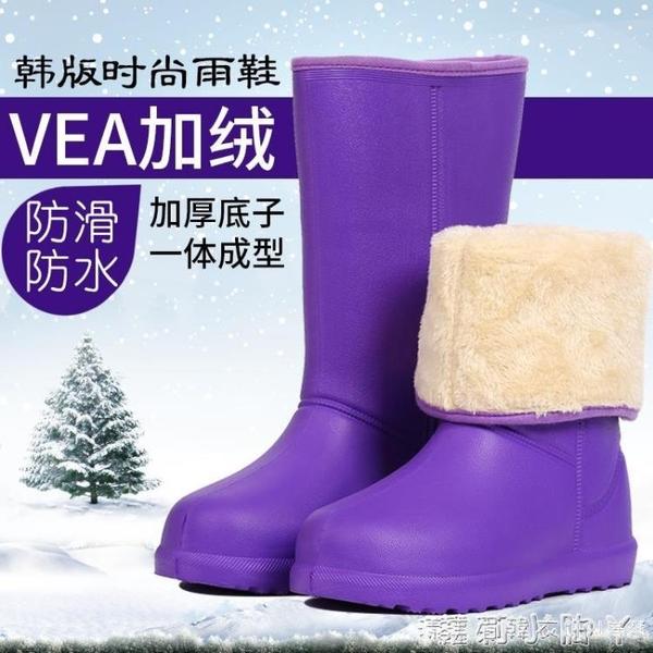 冬季加絨保暖棉雨鞋女士時尚高筒雨靴一體泡沫水鞋防滑膠鞋套鞋 蘿莉新品