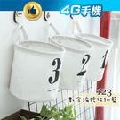 數字防水圓桶型收納袋 數字編號收納籃 棉...