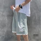 男士中褲子夏季短褲男休閒寬鬆五分褲【聚物優品】