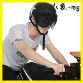 機車安全帽可愛輕便式半安全帽防紫外線安全帽