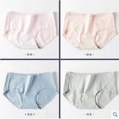 內褲 內褲女純棉女士三角褲抗菌全棉襠無痕中腰提臀女生底褲短褲頭