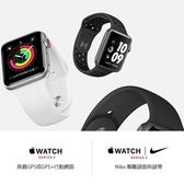 【JS數位】24期 現貨 APPLE Watch S3 GPS 38mm 黑色 灰色 銀色 白色 運動型錶帶