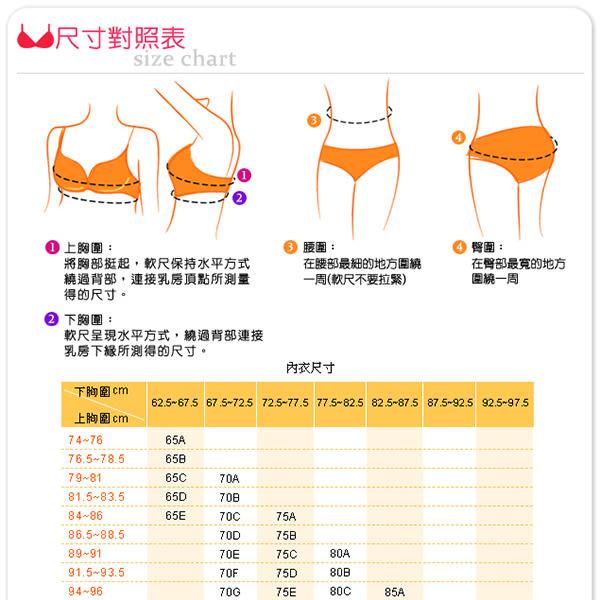 EASY SHOP-波動性感 A-D罩內衣(薔薇粉)