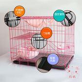 貓籠子貓別墅二層雙層便攜三層折疊貓舍貓咪大號寵物貓籠XW(百貨週年慶)