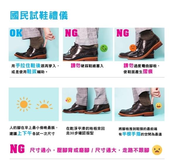W&M 舒適氣墊V領尖頭包鞋 淑女鞋 女鞋-黑