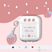 airpods保護套2可愛卡通透明適用蘋果無線藍芽耳機套 【快速出貨】