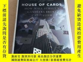 二手書博民逛書店House罕見of Cards: A Tale of Hubri