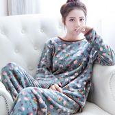 法蘭絨睡衣女士套裝加厚保暖長袖珊瑚絨套裝韓版     韓小姐の衣櫥