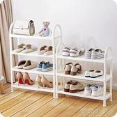 優思居 加厚塑料多層鞋架 多功能鞋子收納架家用客廳鞋櫃鞋架子igo「摩登大道」
