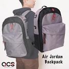 Nike 後背包 Air Jordan Backpack 灰 黑 男女款 喬丹 手提 雙肩背 運動休閒 【ACS】 JD2123006GS-002