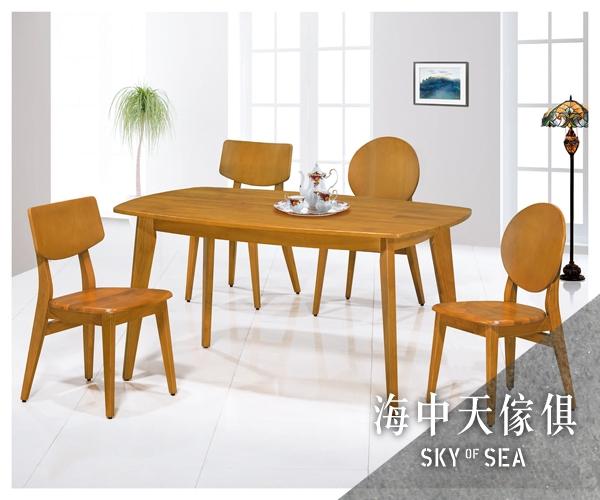 {{ 海中天休閒傢俱廣場 }} G-42 摩登時尚 餐廳系列 879-2 北歐橡木5尺餐桌