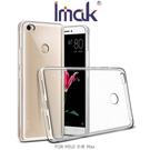 【愛瘋潮】IMAK MIUI 小米 Max 輕薄隱形套 軟殼 透明殼 手機殼