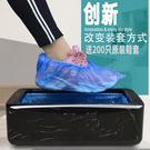 全自動鞋套機 家用室內一次性踩腳覆膜工廠...