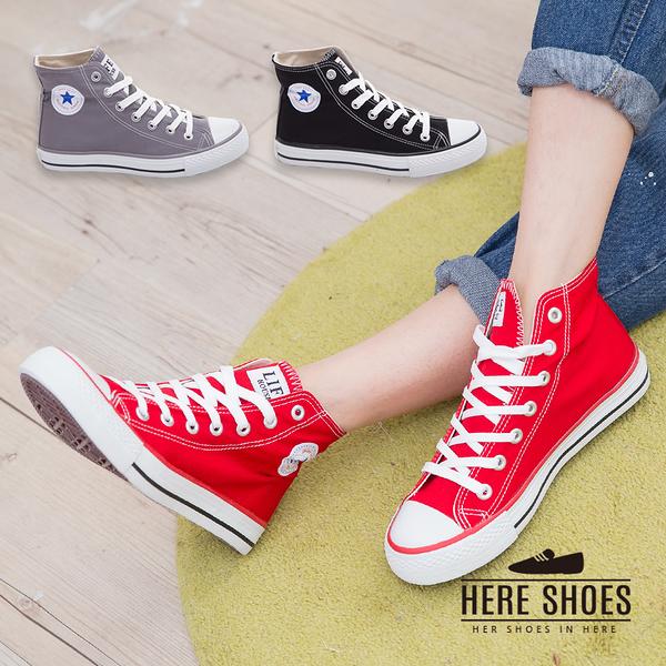 [Here Shoes] 台灣製 街頭百搭必敗經典款 高筒帆布鞋 3色─KJ37018A