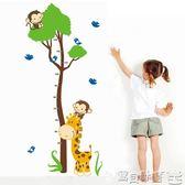身高墻貼 兒童房壁紙宿舍寶寶裝飾墻紙貼畫墻貼自粘臥室測量身高 寶貝計畫