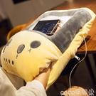 暖手抱枕 玩手機神器被窩抱枕懶人可視暖手寶毛絨看手機捂手 coco
