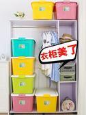 特大號收納箱加厚塑料衣服被子儲物箱子有蓋衣物整理箱三件套WY
