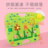3d立體拼圖大顆粒積木拼插幼兒寶寶女孩益智力玩具【宅貓醬】
