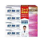 舒酸定抗敏護理超值120g*4入組(牙齦護理3入+多元護理1入)