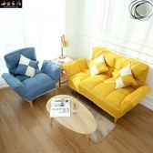 小戶型雙人布藝ins風客廳組合租房沙發椅子可拆洗懶人沙發床躺椅xw