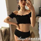 泳衣 新款性感抹邊黑色荷葉邊一字肩分體泳衣女  艾美時尚衣櫥