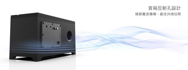 免運費 DIKE 無線遙控 藍牙劇院級 2.1聲道 藍芽喇叭 DSM303