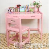書桌 桌椅套裝白色寫字桌小孩書桌學習桌家用可升降實木兒童作學生100*50*75 igo  瑪麗蘇精品鞋包