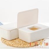 口罩收納盒帶蓋便攜式整理盒濕紙巾口罩盒【倪醬小舖】
