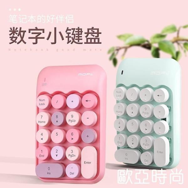 數字鍵盤seenDa 無線數字鍵盤小鍵盤筆記本電腦財務會計收銀臺式銀行密碼輸入器 歐亞時尚