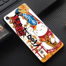 [機殼喵喵] OPPO R9 Plus X9009 X9079 手機殼 軟殼 招財貓